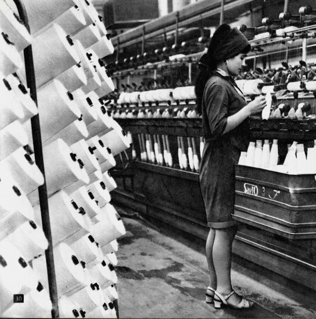 Fabrica de postav Azuga
